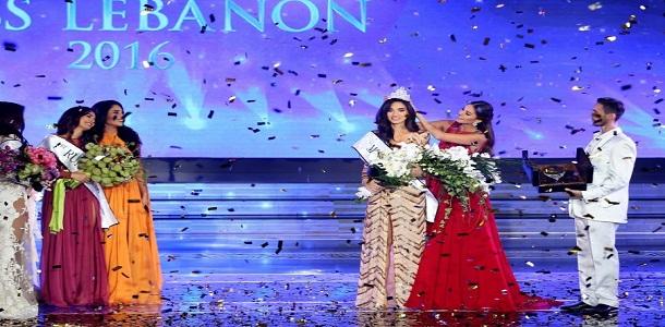 نتيجة بحث الصور عن ملكة جمال لبنان لعام 2016 ساندي تابت